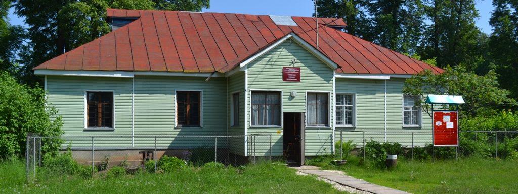 Муниципальное учреждение культуры Гусевское клубное объединение